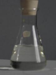 ATMP --Amino Trimethylene Phosphonic Acid
