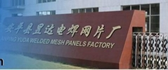 Anping Yuda Wire Mesh Co.,Ltd