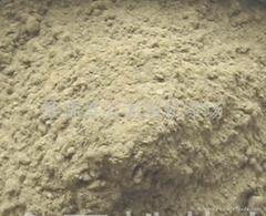 優質超微雲南普洱茶粉(1000目)