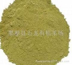 美国NOP和欧盟EEC标准超微有机茉莉花茶粉(800目)