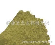 ECOCERT認証有機白茶粉(80-200目)