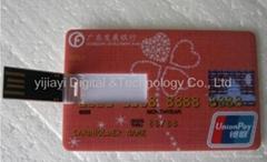 Michael Jackson Picture Credit Card USB Drive, 1GB--32GB