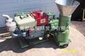 diesel drive pellet mill