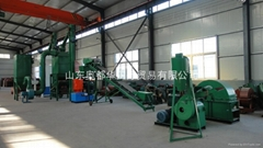 feed/wood pellets production line