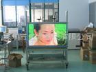 供應合肥LED廣告工程顯示屏價格 13480742405