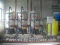 氧化还原树脂除氧器