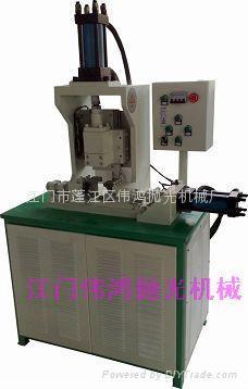 立式液压冲弧机 1