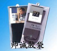 服装袜子PVC包装袋