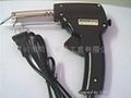 自动焊锡机、脚踏式焊锡机  3