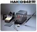 HAKKO942、无铅焊台