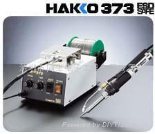 HAKKO373、出锡系统  1