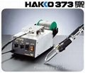 HAKKO373、出锡系统