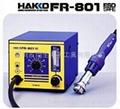 HAKKO FR-801、白光