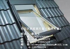 天津斜屋顶窗