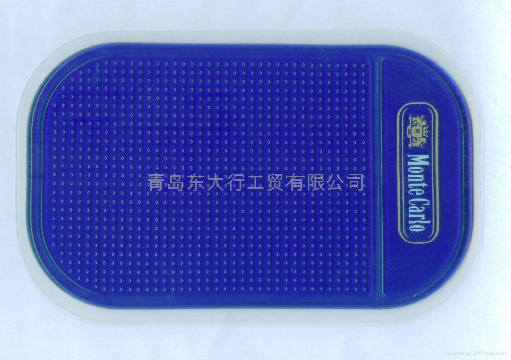 汽车用防滑垫 (中国 山东省 生