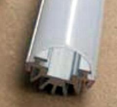 led日光燈配件