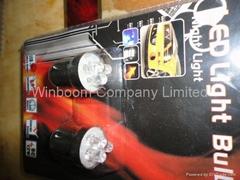 G18 Car LED Bulb