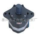 高压齿轮油泵CB-Fc16FL,CB-Fc25FL