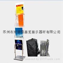 Folding  catalogue shelf