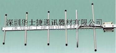 yagi antenna 5