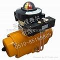 ALS-400内置电磁阀离散式限位开关盒 2