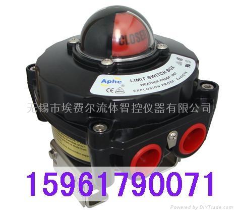 ITS300防爆ExdIICT6有源触点阀门信号反馈装置 1