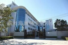 Chaozhou Hailan Electronics co.,Ltd