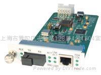 RC514-FE-S1/M 瑞斯康達 光電轉換器