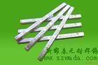 云锡锦春63/37焊锡条