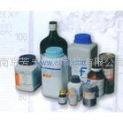 三氟甲磺酸三甲基硅酯