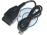 HEX USB CAN VAG-COM for 805.1 or for 812.4 or for 908.1