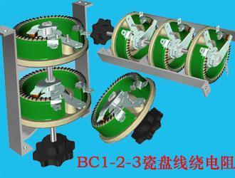 BC1瓷盤可調電阻器 4