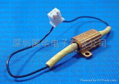 供應RX24汽車轉向燈電阻器 3