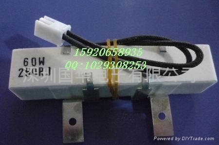 SQH帶支架水泥電阻 3