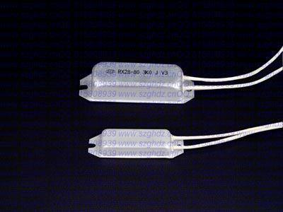 變頻器船型鋁外殼電阻 2