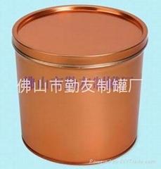 供应锥形油墨罐