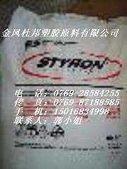PC塑胶原料(聚炭酸酯)