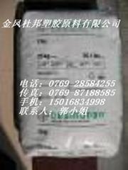 TPU塑胶原料(聚氨酯)