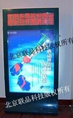 北京灯箱厂供应带led条屏多面翻灯箱