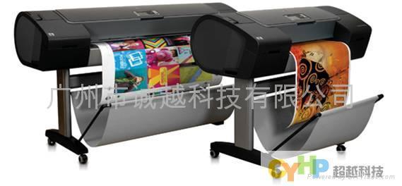 HP Designjet Z2100 24英寸大幅面打印机 1