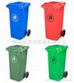 广东垃圾桶,广州垃圾桶 1