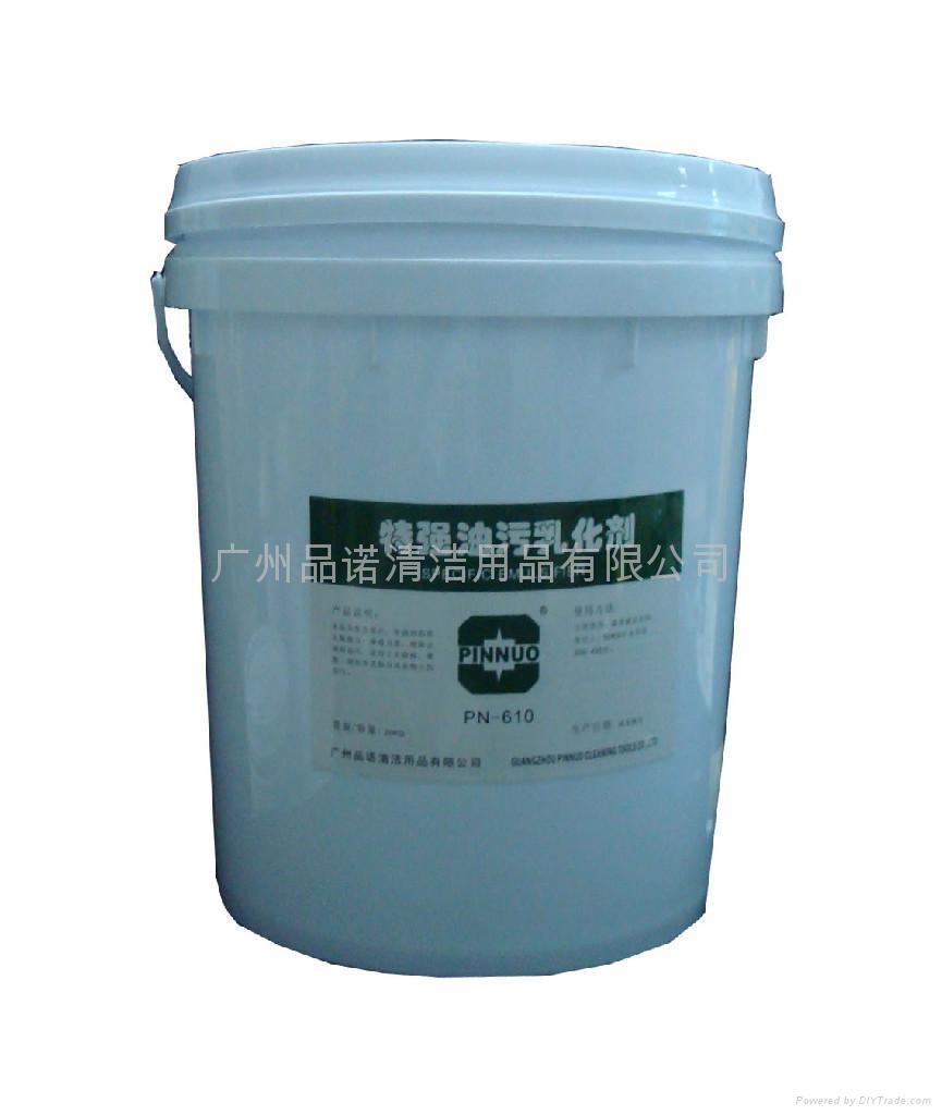 油污乳化剂 1