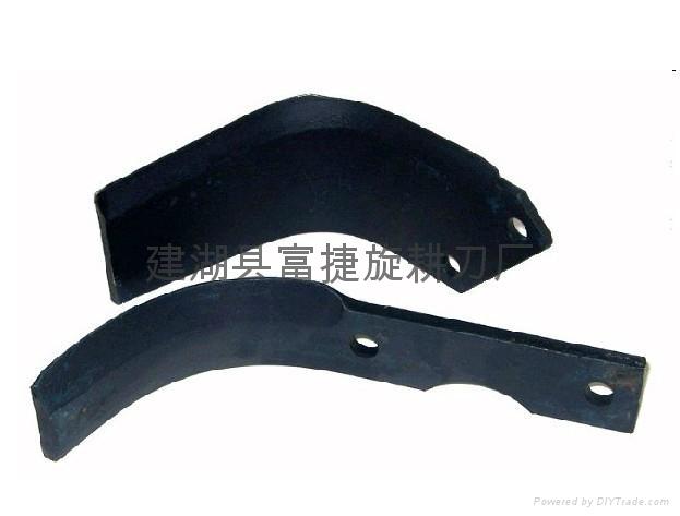 rotary tiller blade 4