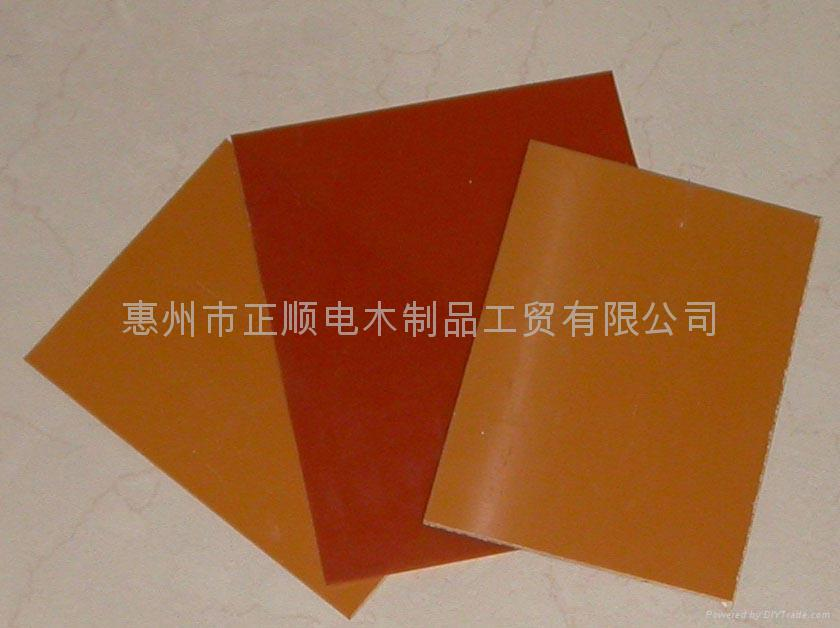 合資電木板 3