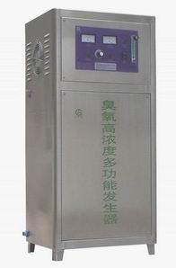 北京臭氧發生器 3