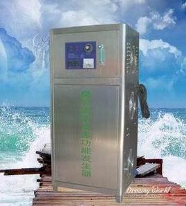大连臭氧发生器 2