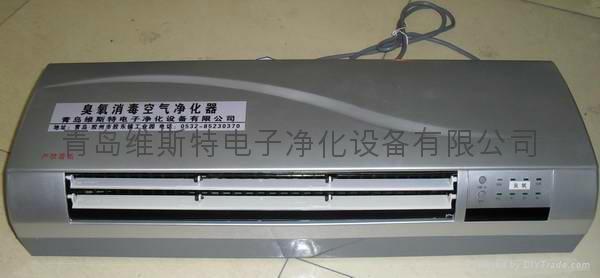 瀋陽臭氧空氣淨化器 2