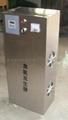 北京臭氧發生器 5