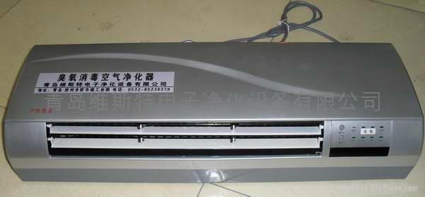 壁挂式臭氧空氣消毒機 4