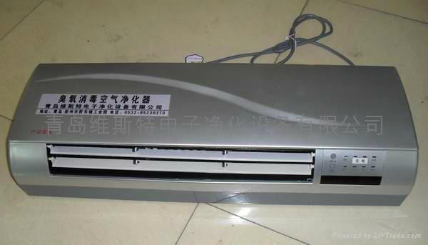 壁挂式臭氧空氣消毒機 5